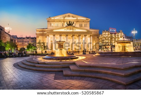 The Bolshoi theatre in the evening light #520585867