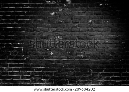 stock photo the brick texture with cracks and scratches can be used as a background 289684202 - Каталог — Фотообои «Текстуры»