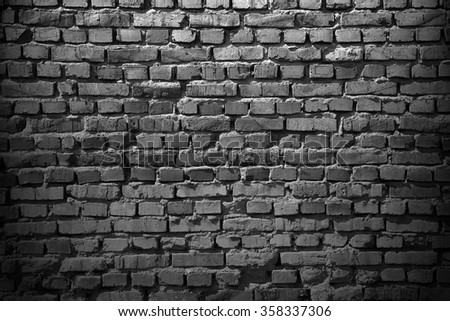 stock photo the brick texture with cracks and scratches can be used as a background 358337306 - Каталог — Фотообои «Текстуры»