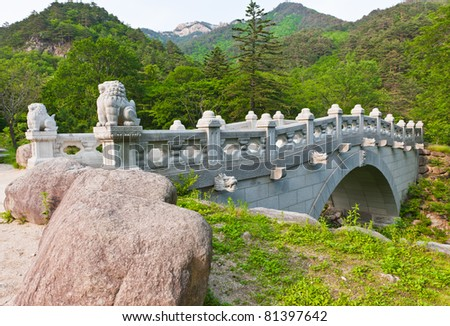 The bridge at Buddhist Sinheungsa Temple in Seoraksan National Park, South korea - stock photo