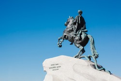 The bronze horseman monument dedicated to Peter the Grate, famous russian tsar, back view
