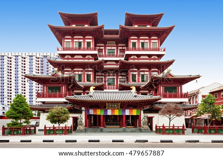 The Buddha Tooth Relic Temple is a Buddhist temple located in the Chinatown district of Singapore. Zdjęcia stock ©