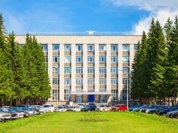 The Budker Institute of Nuclear Physics or BINP is one of the major centres of advanced study of nuclear physics in Russia. It is located in the Siberian town Akademgorodok near Novosibirsk.
