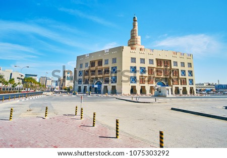 The building of Fanar Islamic Cultural Center, located next to the Souq Waqif and famous for outstanding architecture of its mosque, Doha, Qatar. #1075303292