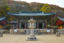The Building of Sinheungsa Temple in Seoraksan National Park, Sokcho, South Korea