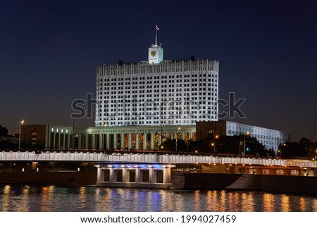 The building of the Government of the Russian Federation (White House) in Moscow, Russia. Translation: 'The house of the Government of the Russian Federation' Stok fotoğraf ©