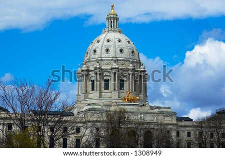 The building top of Minnesota State Capital at St. Paul. This is a photo from A Close Look of MN State Capital. Search keyword Series002