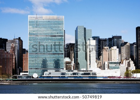 The buildings of the United Nations headquarters in Manhattan, New York City, on the waterside of the East River.