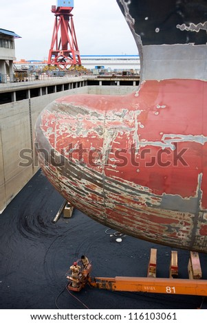 The bulbous bow of the large container ship on dry dock