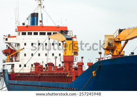 The bulk ship, the ship for dry bulk cargoes moored in port, nobody.