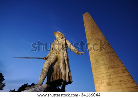 The Bunker Hill Monument at night, in Breed's Hill, Boston, Massachusetts. The site of the first major battle of the American Revolution fought on June 17, 1775.