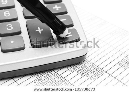 The calculator, documents and pen .