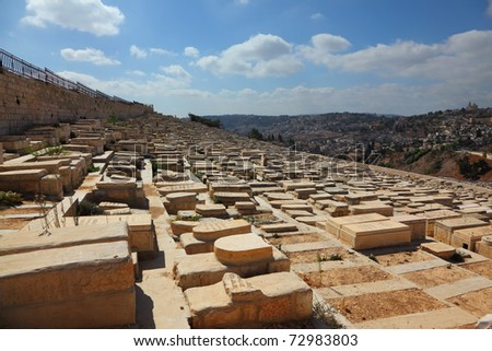 The capital of Israel - Jerusalem. The ancient Jewish cemetery on the Mount of Olives