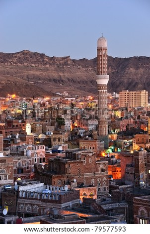 The capital of Yemen. View on the old city from roof