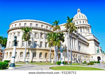 The Capitol in Havana, Cuba on a beautiful cloudless day