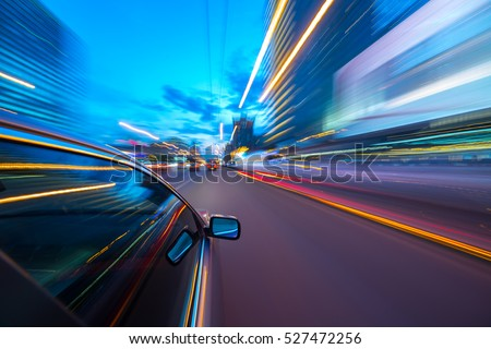 "stock photo the car moves at fast speed at the night blured road with lights with car on high speed 527472256 - Каталог - Фотообои ""Автомобили"""
