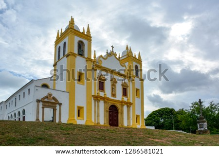 The Carmo church in one of the oldest catholic churches in the country.Founded in 1537, Olinda is one of the oldest cities in Brazil