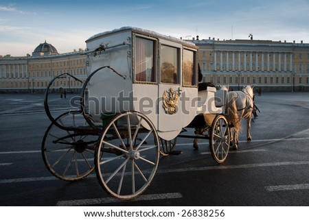 The carriage on the Palace Square in Saint-Petersburg. Russia