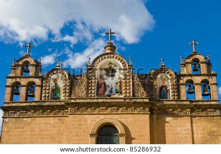 "The cathadral in ""Plaza de armas"" in the center of Cusco Peru"