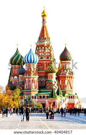 The Cathedral of Basil the Blessed, is a Russian Orthodox cathedral erected on the Red Square in Moscow. Isolated