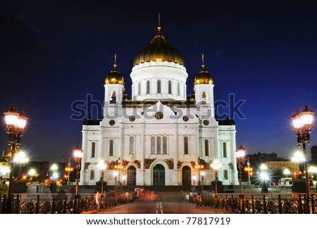 The Cathedral of Christ the Savior at night, Moscow, Russia