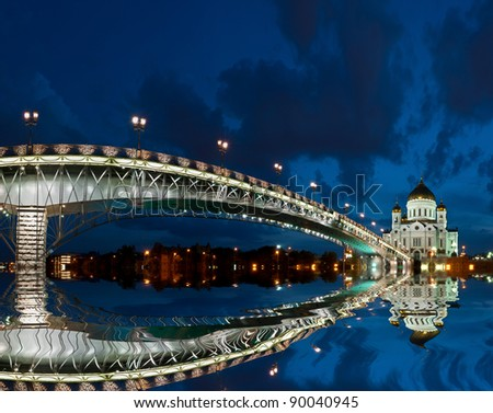 The Cathedral of Christ the Savior at night, Moscow, Russia - stock photo