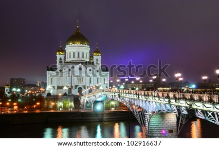The Cathedral of Christ the Savior. Moscow. Russia. Night. Rain