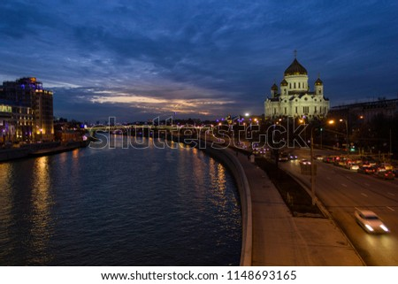 The Cathedral of Christ the Saviour at dusk. Moscow, Russia. #1148693165