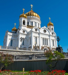 The Cathedral of Christ the Saviour in sunny spring day. Moscow. Russia
