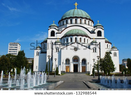 The Cathedral of Saint Sava in Belgrade, Serbia. It is the largest Serbian Orthodox church, the largest Orthodox place of worship in the Balkans and one of the largest Orthodox churches in the world.