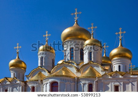 The Cathedral of the Annunciation in Kremlin, Moscow, Russia