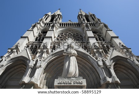 """The cathedral """"Saint Vincent de Paul"""" of """"Marseille"""" in France"""