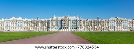 The Catherine Palace is a Rococo palace located in the town of Tsarskoye Selo (Pushkin),  Saint- Petersburg, Russia #778324534