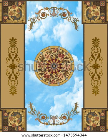 the ceiling is ornamented with patterns #1473594344