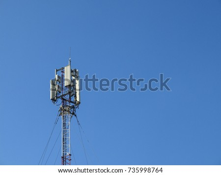 the cellular antenna. base station of cellular communication #735998764