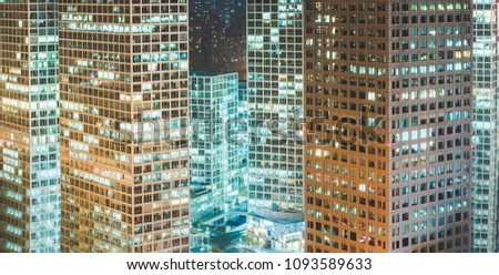 The central business district of Beijing, China, late at night #1093589633