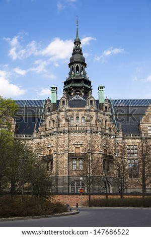 The central part of the museum building Nordic countries (Nordic Museum) in Stockholm. Sweden