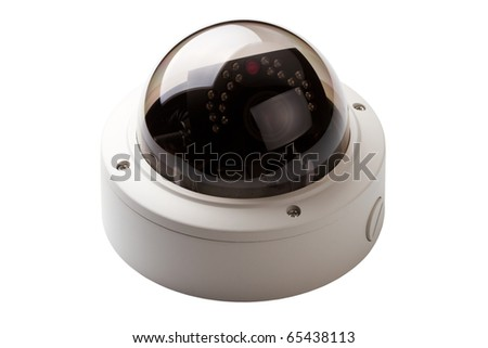 The chamber of external video observation isolated on a white background