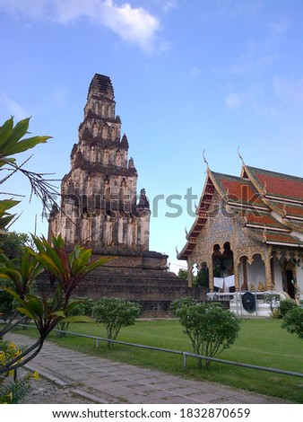 The Chammadevi's Temple (Monastery and Pogoda) Zdjęcia stock ©