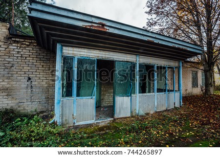 The checkpoint of abandoned factory of radio components. Entrance to the abandoned enterprise