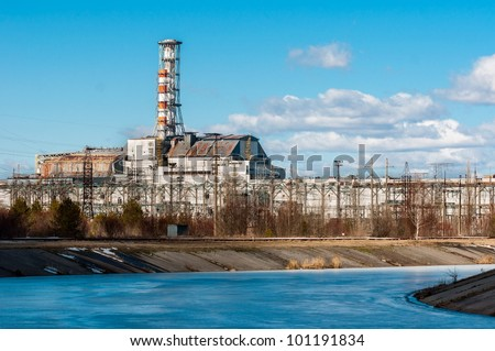 The Chernobyl Nuclear Power Plant 2012