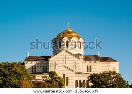 The Chersonesus Vladimir Cathedral landmark building #1556456339