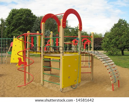 The children playground with different attractions
