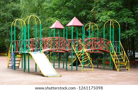 The children's playground