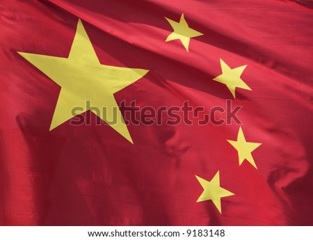 The Chinese flag over Tiananmen Square, Beijing.