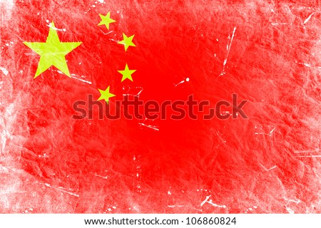 The Chinese flag painted in vintage style
