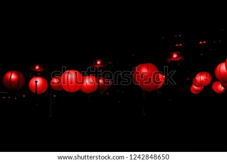 The Chinese red lanterns are symbolic to their religious and cultural backgrounds / Red Paper Lanterns / Often displayed at Chinese New Year, Moon Festival and Lantern Festival
