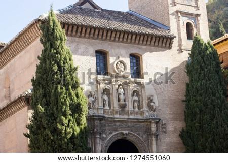 The church in Granada, Spain Foto stock ©