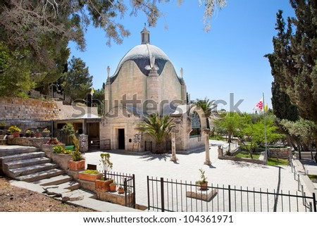 The Church of Dominous Flevit, lamenting the Lord or the Lord's Lament located on the Mount of Olives, Jerusalem, Israel