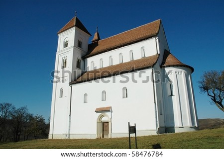 The church of Herina/Harina/Monchsdorf. It was built in the middle of the 13th century in romanesque style